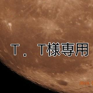 沖縄 三線(三線)