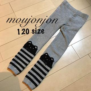 mou jon jon - ムージョンジョン120