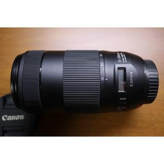 Canon - 【超美品】EF70-300mm IS II USM