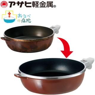 アサヒケイキンゾク(アサヒ軽金属)のアサヒ軽金属 再加工チケット(鍋/フライパン)