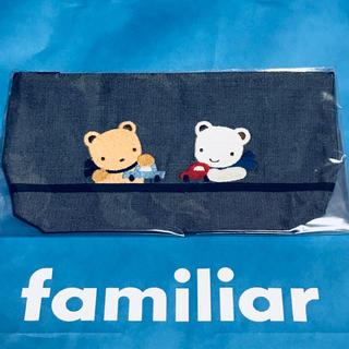 familiar - ファミリア  ペンケース 青