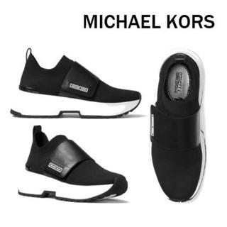 Michael Kors - 【マイケルコース】Cosmo Knit ★ロゴ入り厚底スニーカー