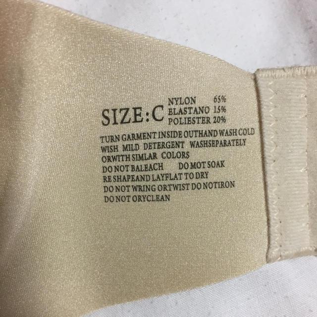 ストラップレスブラ Cカップ レディースの下着/アンダーウェア(ブラ)の商品写真