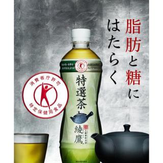 コカコーラ(コカ・コーラ)の特選茶 24本(茶)