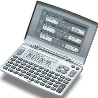 カシオ(CASIO)の送料無料!CASIO/カシオ/EX-WORD/電子手帳・電子辞典 XD-80A(電子ブックリーダー)