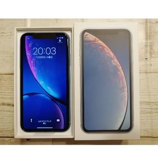 アイフォーン(iPhone)のiPhoneXR   SIMフリー   ブルー  64GB(スマートフォン本体)