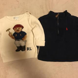 ラルフローレン(Ralph Lauren)のラルフローレン セーター2枚(ニット)