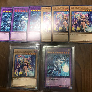 モンスト 遊戯王(カード)
