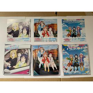 劇場版ラブライブ!サンシャイン!! セブンネット限定前売鑑賞券付CD 全3種(アニメ)