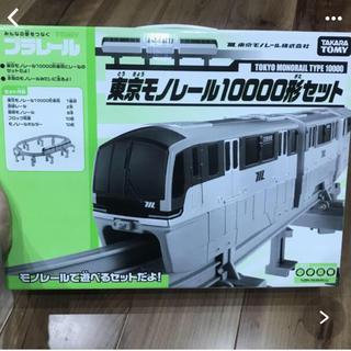 Takara Tomy - [新品未開封]東京モノレール10000形セット