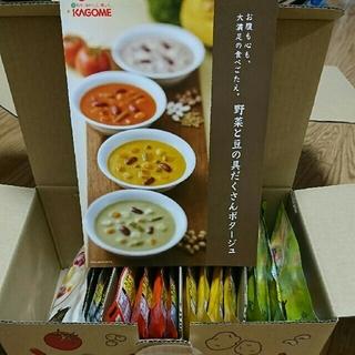 カゴメ(KAGOME)のカゴメのスープ★専用ページです(インスタント食品)