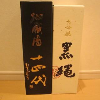 秘蔵酒十四代720ml 黒縄720ml2本セット(日本酒)
