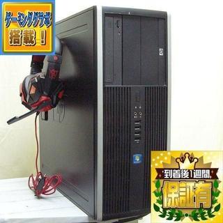 ヒューレットパッカード(HP)の《PUBG動作OK》GTX660搭載 ヘッドセット付ゲーミングパソコン(デスクトップ型PC)