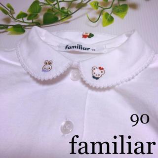 ファミリア(familiar)のファミリア ブラウス 白 90 リアちゃん 襟刺繍 日本製 半袖 ミキハウス(ブラウス)