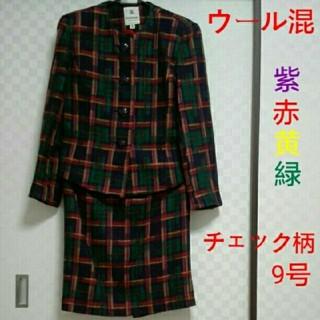 アン(an)のPARIENNE TOKYO  AN CO,LTD ビンテージスーツ(スーツ)