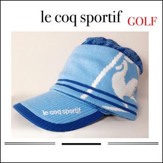 le coq sportif - ルコックスポルティフ ▶︎ニット帽子 つば付き♡パーリーゲイツ adidas