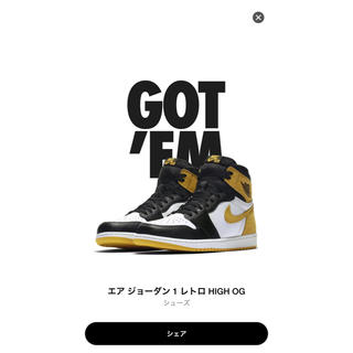 NIKE - NIKE AIR JORDAN 1 OG YELLOW OCHRE 28㎝