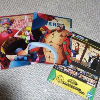 ファミマ くじ G賞(キャラクターグッズ)