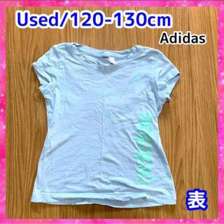 アディダス(adidas)のアディダス Tシャツ used 120-130(Tシャツ/カットソー)
