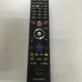 ミツビシデンキ(三菱電機)のMITSUBISHI RL18501リモコン(テレビ)