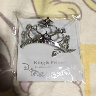 Johnny's - King & Prince キンプリ 1stconcerttour ブレスレット