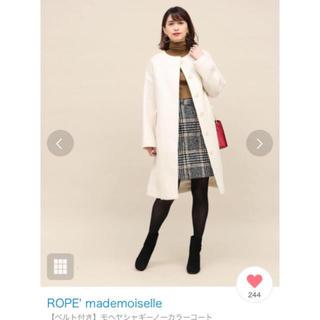 ロペ(ROPE)のロペ マドモアゼル モヘア シャギー コート ホワイト(ロングコート)