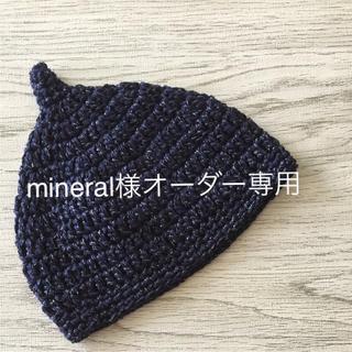 mineral様オーダー専用(ファッション雑貨)