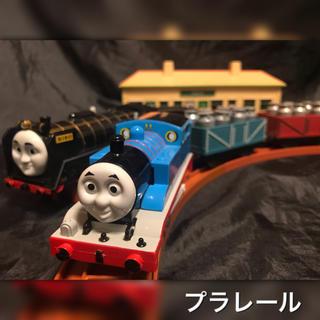 トミー(TOMMY)の【専用出品】プラレール トーマス トーマス と ヒロ ぐらぐらミルク貨車付き(鉄道模型)