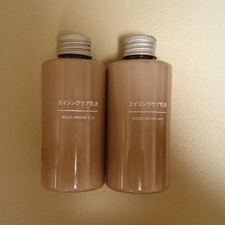 ムジルシリョウヒン(MUJI (無印良品))のboon様専用  エイジングケア乳液  2本(乳液 / ミルク)