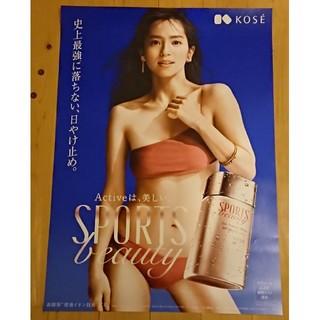 コーセー 中村アンポスター(女性タレント)