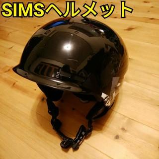 シムス(SIMS)のSIMSヘルメット(ウエア/装備)