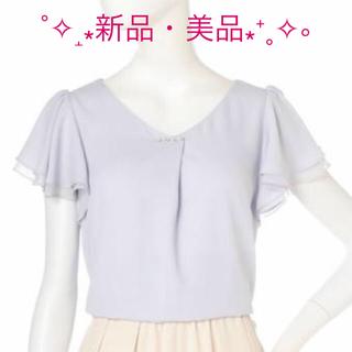 PROPORTION BODY DRESSING - 【新品☆タグ付】PROPORTION BODY DRESSING 半袖ブラウス