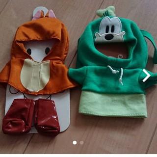 ディズニー(Disney)の新品未使用 プラッシュキーチェーン専用コスチューム ぬいもーず セット(キャラクターグッズ)