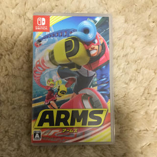Nintendo Switch - Nitendo switch ARMS(アームズ)