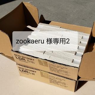 zookaeru 様専用2(その他)