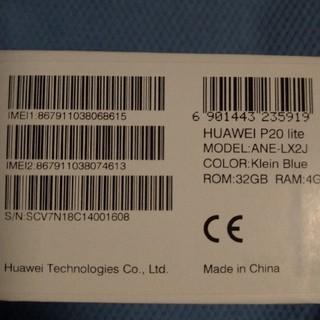 アンドロイド(ANDROID)のHUAWEI P20 LITE SIMフリー ANE-LX2J(スマートフォン本体)