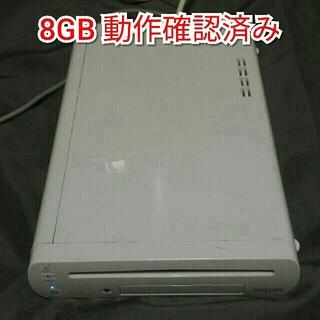 ウィーユー(Wii U)の① wiiu ホワイト 8GB 本体のみ(家庭用ゲーム本体)