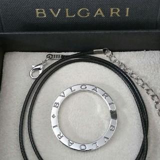 BVLGARI - ブルガリ キーリング 《正規品》 ゼロワン