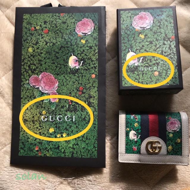 super popular ca325 9eba8 【改定】GUCCI × ヒグチユウコ ミニ財布 購入についての注意点 その1
