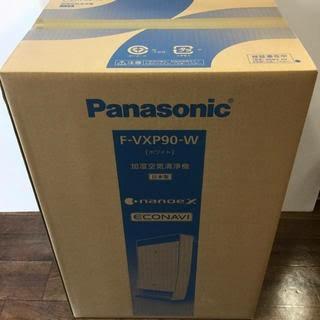 Panasonic - 新品未使用未開封  加湿空気清浄機 Panasonic  F-VXP90-W