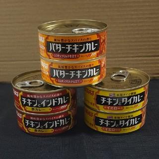 いなば食品 美味しい 本格 タイカレー 3種6缶セット(缶詰/瓶詰)