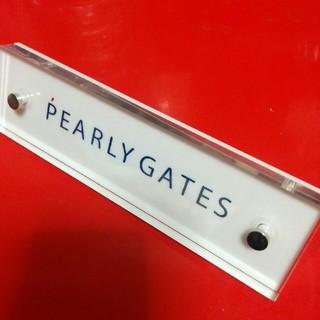 パーリーゲイツ(PEARLY GATES)のパーリーゲイツのディスプレー(その他)