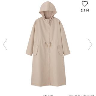 GU - GUのドローストリングフーデッドコート