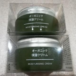ムジルシリョウヒン(MUJI (無印良品))の無印良品 オーガニック保証クリーム2個セット(フェイスクリーム)
