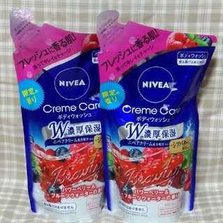 ニベア(ニベア)のニベアクリームケア ボディウォッシュ 限定の香り パワーベリー 2袋セット(ボディソープ / 石鹸)