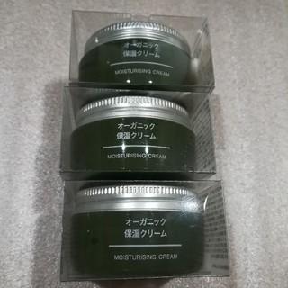 ムジルシリョウヒン(MUJI (無印良品))の無印良品 オーガニック保証クリーム3個セット(フェイスクリーム)