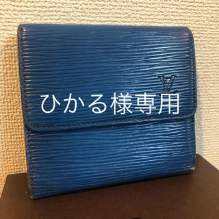 ルイヴィトン(LOUIS VUITTON)のルイヴィトン エピ折財布【正規品】(折り財布)