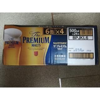 サントリー(サントリー)のサントリーモルツ500mL  1箱(ビール)