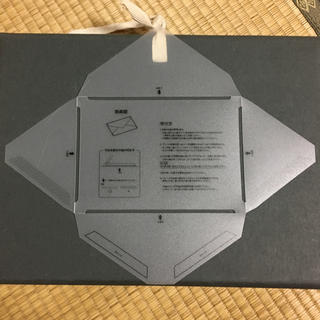 MUJI (無印良品) - 無印良品 封筒の作れる型