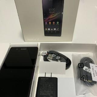 SONY Xperia Z SIMフリー パープル 本体(スマートフォン本体)